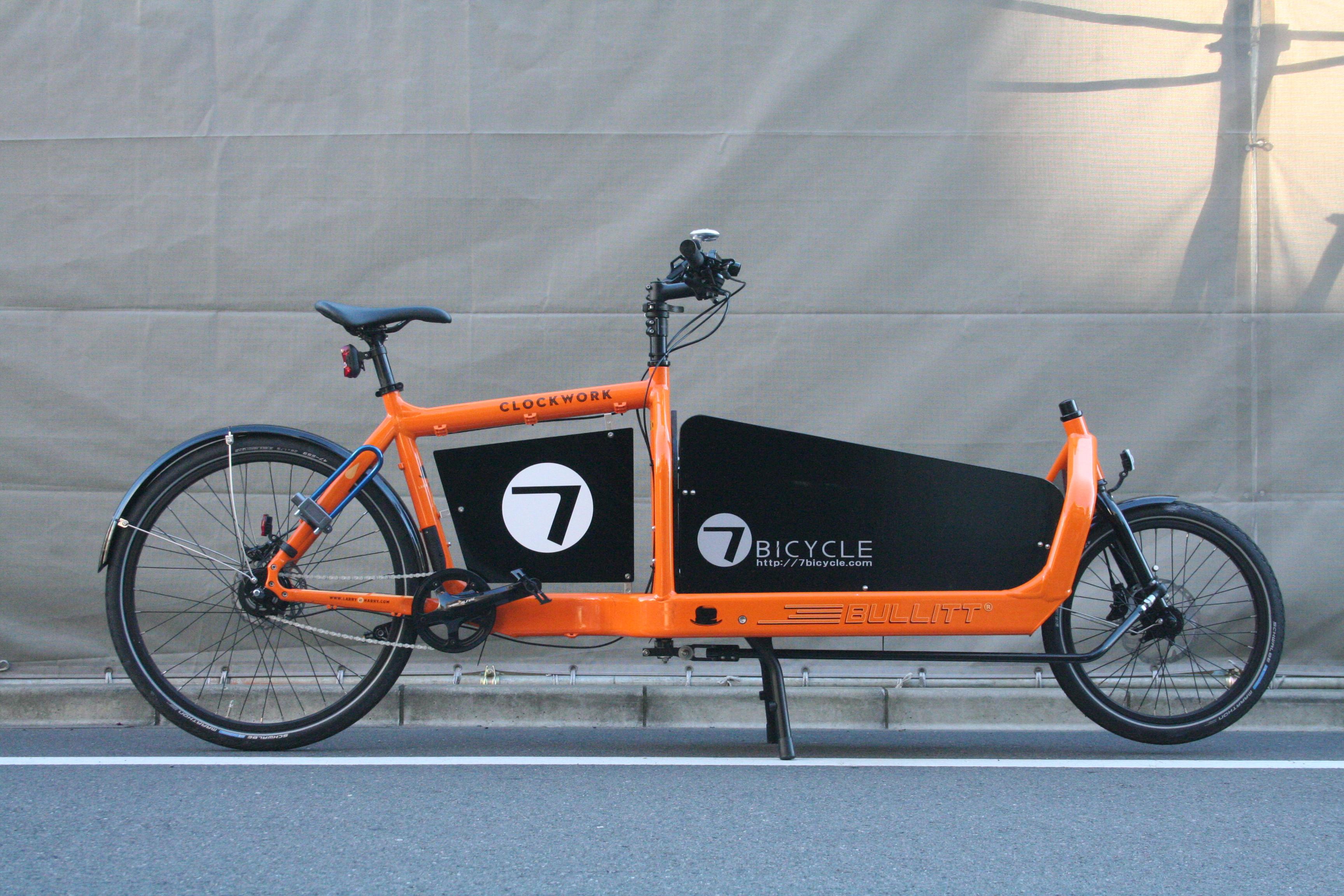 http://cargobike-tokyo.com/photos/cargo-bike001.jpg